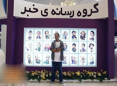 معروف ترین مرد ایرانی با ساخت دابشمس
