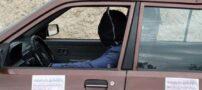 کار جالب این مرد در حین رانندگی (+عکس)