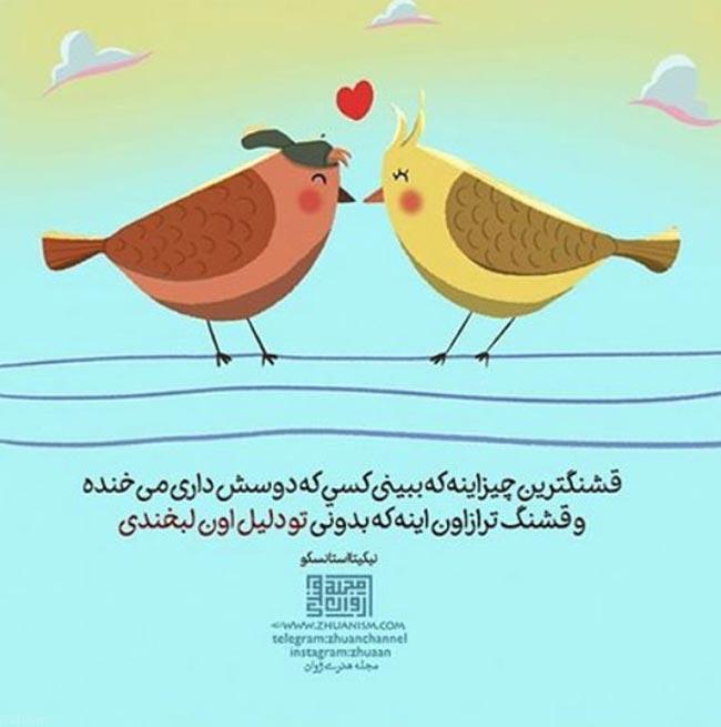 تصاویر زیبای رمانتیک و عاشقانه