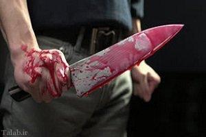 قتل عام فجیع یک خانواده در شهرک آزادی (+عکس)