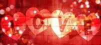 پیامک های رمانتیک و عاشقانه (2)