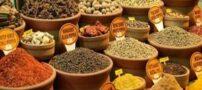 رنگارنگ ترین بازار در دنیا بازار ادویه (+عکس)