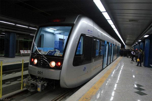 شعر طنز متروی تهران