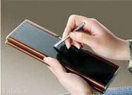 لاغری با موبایل