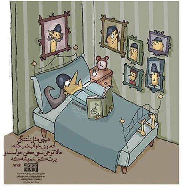 نوشته های فوق العاده کارتونی زیبا (+عکس)