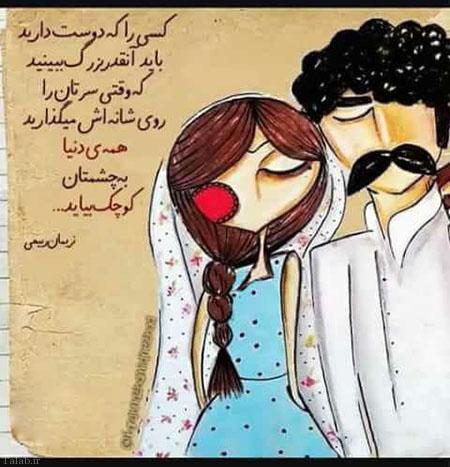 عکس عاشقانه کارتونی دختر و پسر