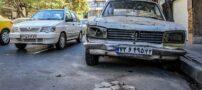 تصاویری از ماشین های فرسوده در تهران