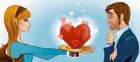 حق انتخاب در ازدواج شرعا و قانونا