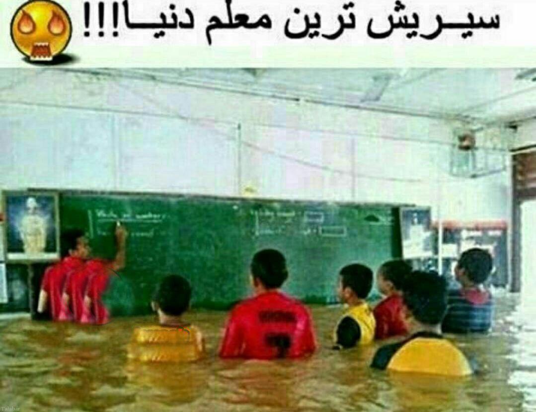 تصاویر خنده دار از سوژه های ایرانی !