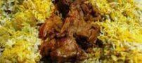 طرز پخت باقالی پلو با گوشت گردن