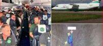 مهماندار جذاب نجات یافته هواپیمای فوتبالیستها (عکس)