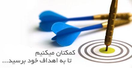 معرفی سایت های معتبر جهت تبلیغ