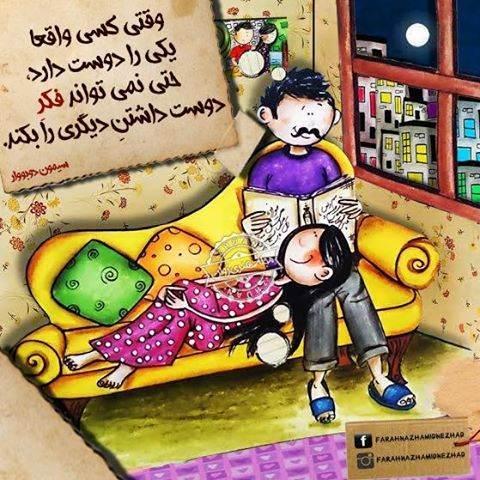 عکس نوشته های احساسی زیبا
