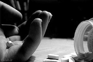 زن بیوه به خاطر عاشق شدن خودکشی کرد