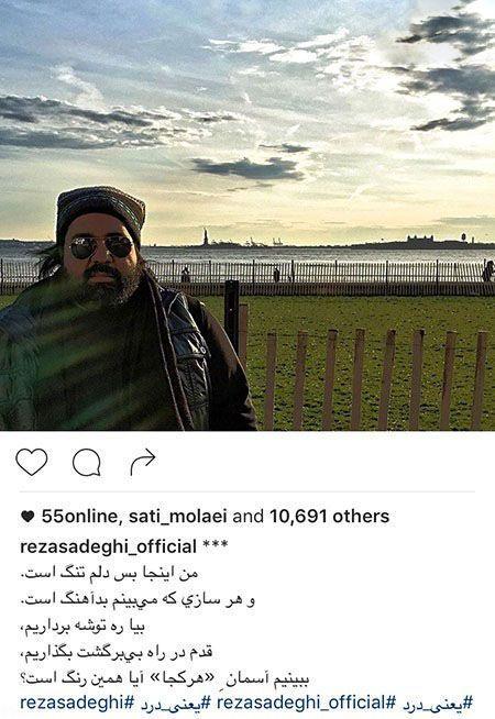 خبر جنجالی از اینستاگرام هنرمندان (+عکس)