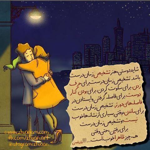 تصاویر ناب عاشقانه زیبا ویژه دی ماه