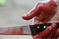 استادی که شاگردش را با چاقو زد !