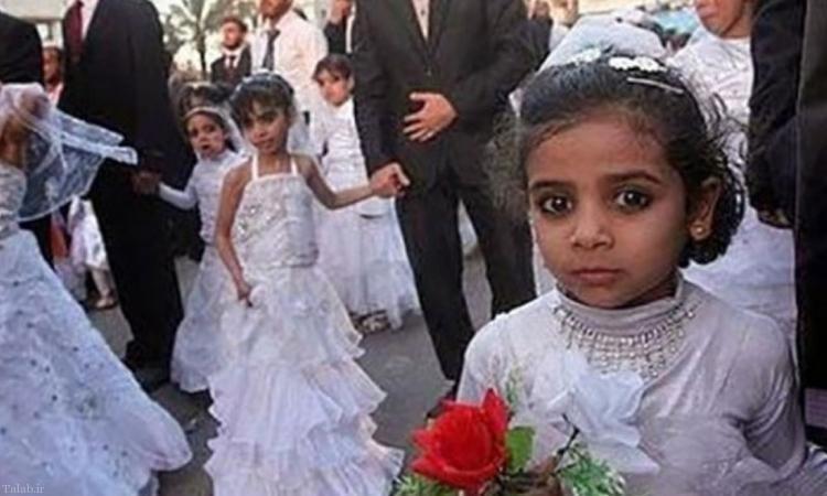 ازدواج دختر 8 ساله با مرد 40 ساله !+ عکس