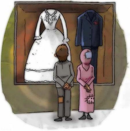 چشم و همچشمی در زندگی زناشویی