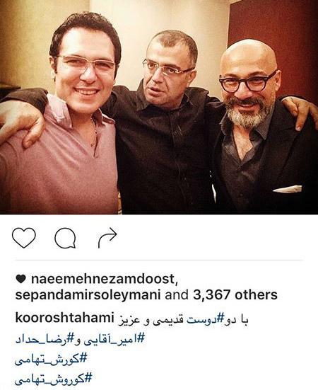 اخبار جدید و با حال از اینستاگرام بازیگران (+عکس)