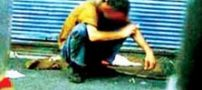 خطرات مواد روانگردان