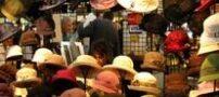 داستان مرد کلاه فروش