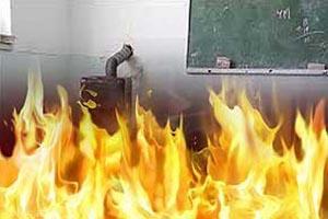بخاری نفتی در مدرسه مشکین شهر آتش گرفت !