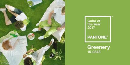 موسسه پینتون رنگ سال 2017 را اعلام کرد
