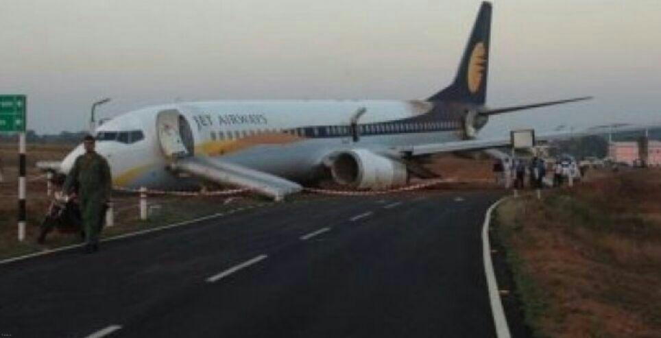 انحراف هواپیما از باند هواپیما در هند 15 زخمی برجای گذاشت