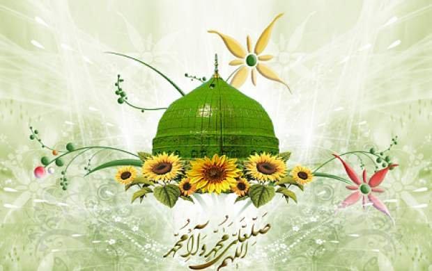 بهترین ازدواج از دید پیامبر اکرم (ص)