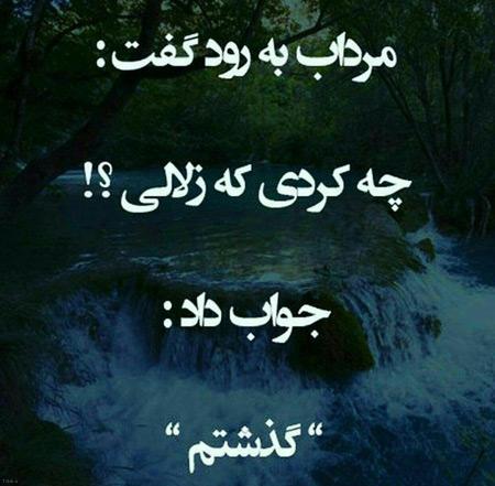 فرهنگ و تاریخ ایران متن 10