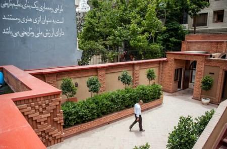 سران در تهران چگونه زندگی میکردند ؟!