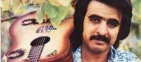 آشنایی کامل با فریدون فروغی موسیقیدان قدیمی ایرانی