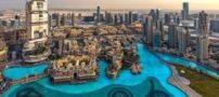 نمای زیبای پنت هاوس برج خلیفه دبی