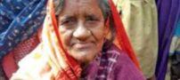 در هند پیرزنی بعد از 40 سال دوباره زنده شد! + عکس