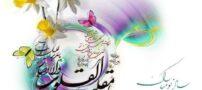 لیست سریال ها در عید نوروز مشخص شد