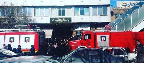 آتش گرفتن پاساژ معروف تبریز + عکس