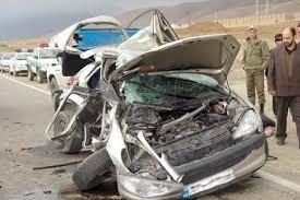 یک تصادف رانندگی در اینترنت پربیننده شد