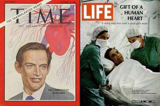 49 سال پیش و عمل پیوند قلب !+ (عکس)
