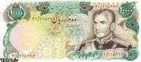 تصاویری از اسکناس های قدیمی ایران