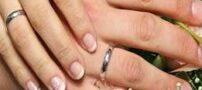 پیش نیازهای ازدواج