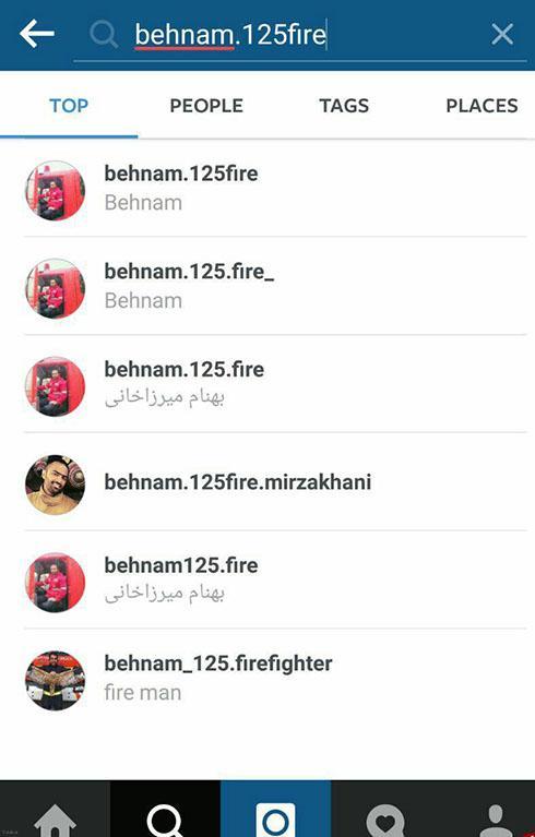 کار شوم در اینستاگرام با شهید آتش نشان + عکس