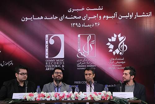 گفتگو صمیمانه ای با حامد همایون خواننده مشهور
