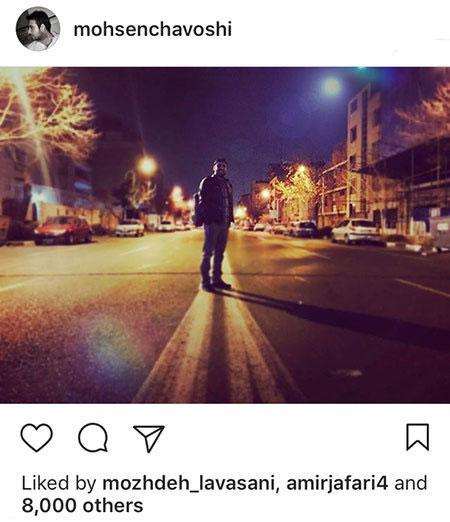 جدیدترین عکس های جدید هنرمندان ایرانی