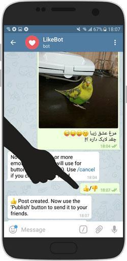 آموزش کامل قرار دادن لایک برای پست کانال تلگرام