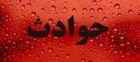 تیراندازی مرگبار در اتوبوس بندر عباس (عکس)