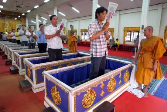 چندین دلار برای تجربات مرگ در بانکوک