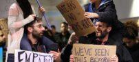 اعتراض دو خانواده مسلمان و یهودی به ترامپ