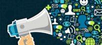 تبلیغات در کسب و کار ما چقد سود آور است ؟