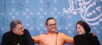 نشست خبری فیلم نگار در جشنواره فیلم